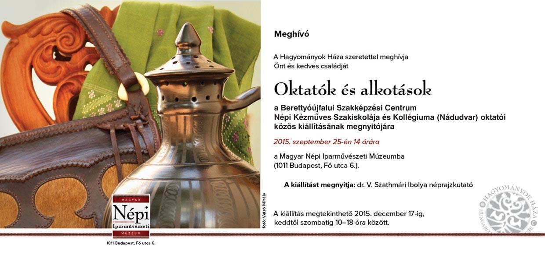nadudvar-megh-02